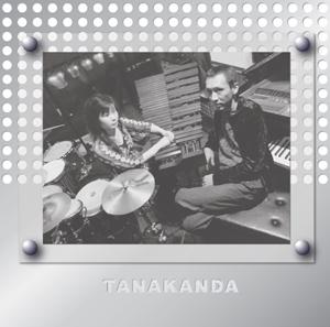 TANAKANDA/TANAKANDA (BKMW-0101)